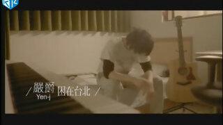 困在台北(三立冠軍偶像劇[偷心大聖PS男]插曲)
