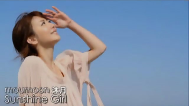 Sunshine Girl(46秒版)