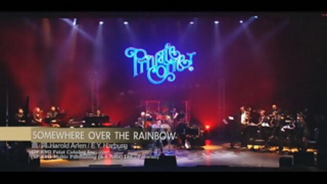 Somewhere Over The Rainbow - Live
