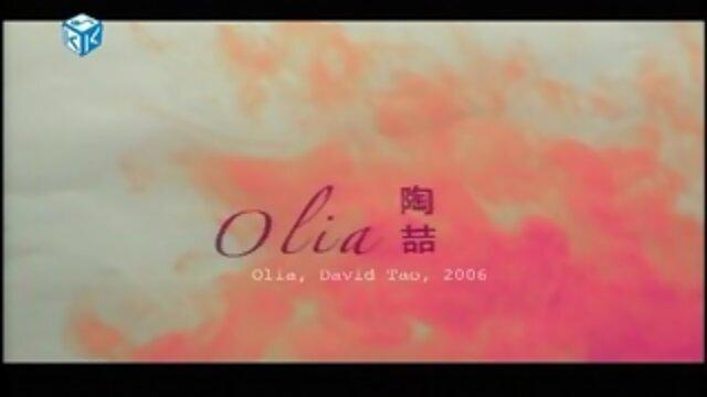 Olia (Olia)