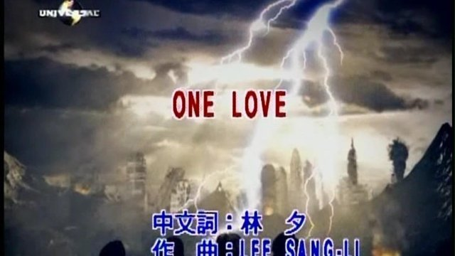 ONE LOVE - Album Version