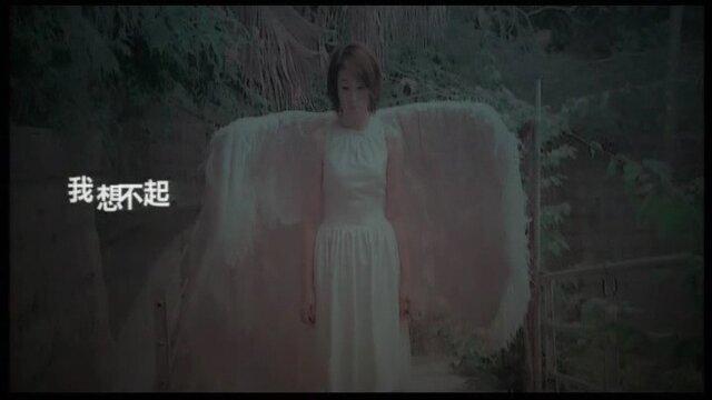 我想不起 - Album Version