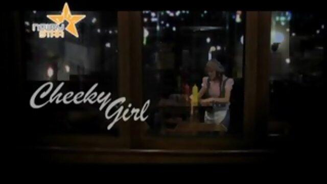 Cheeky Girl (Regen)