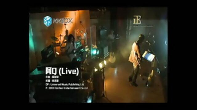 阿Q (Live)