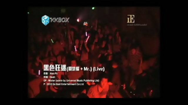 黑色狂迷 (關楚耀+Mr.)(Live)