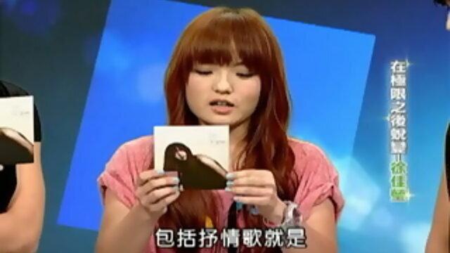 徐佳瑩深情演唱