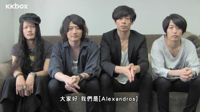 關於新專輯ALXD