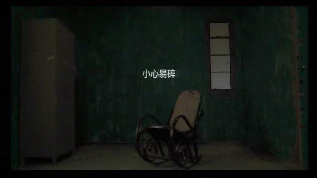 小心易碎 - Album Version