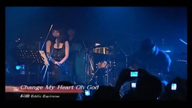 Change My Heart Oh God (330音樂田生日會)
