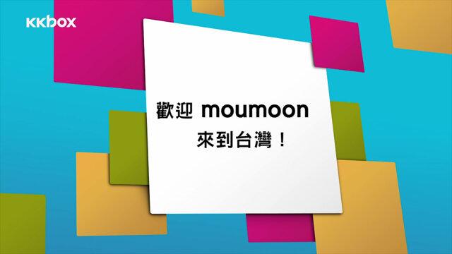 歡迎moumoon來到台灣!