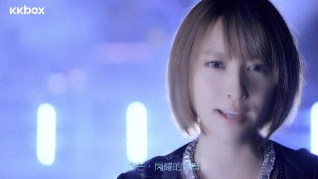 月神之光 - (PS3/PSVita遊戲軟體<刀劍神域 -Lost Song->片頭曲)