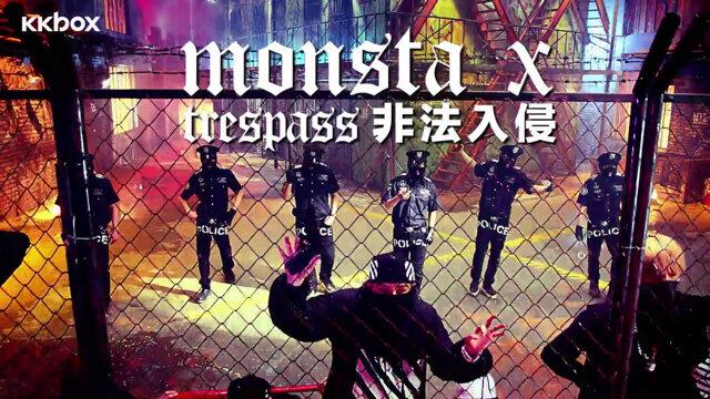 非法入侵 (Trespass)
