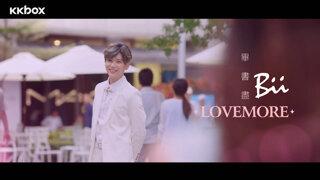Love More - 三立、東森偶像劇<料理高校生>插曲