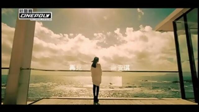 再見 - Album Version