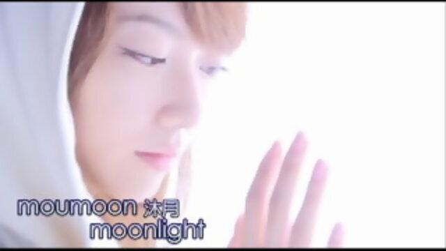 moonlight(45秒版)