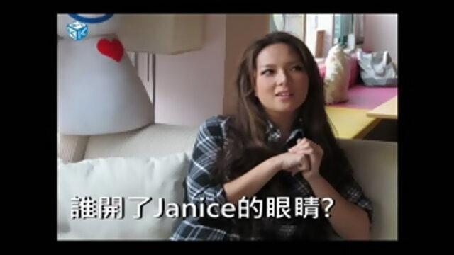 誰打開了Janice的眼睛