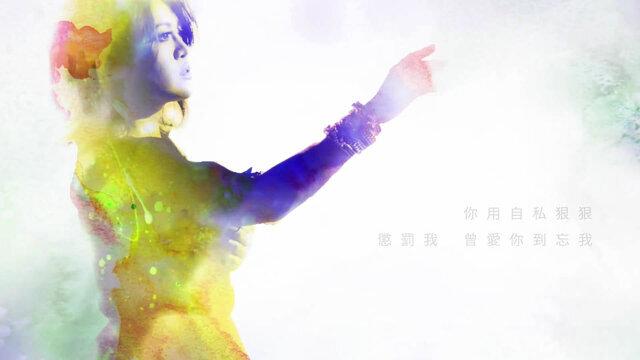 你不是我 (Ni Bu Shi Wo) - 三立<好想談戀愛>插曲