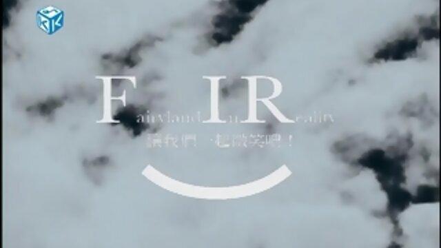 讓我們一起微笑吧
