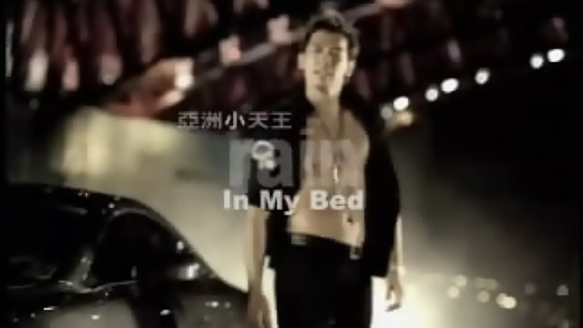 In My Bed(30秒版)