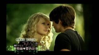 Love Story(120秒版)