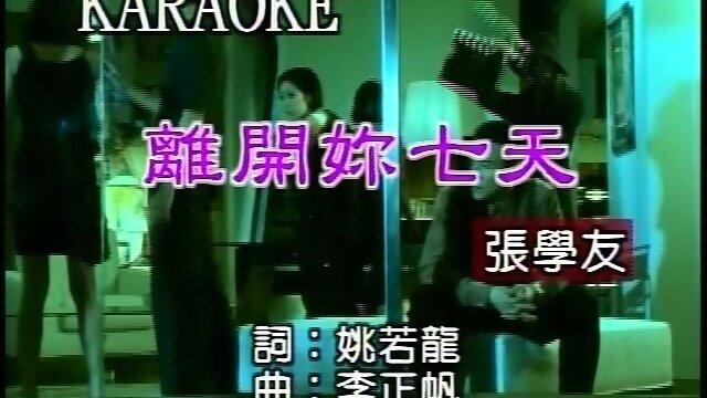 離開你七天 - Album Version