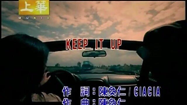 KEEP IT UP - Album Version