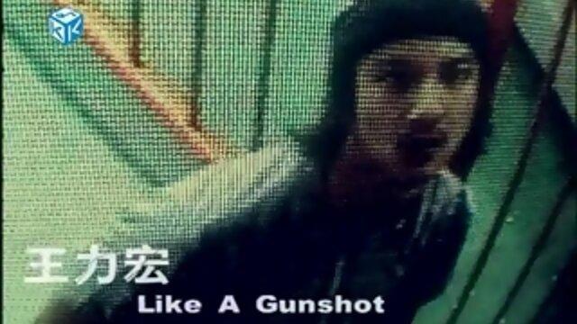 Like A Gunshot