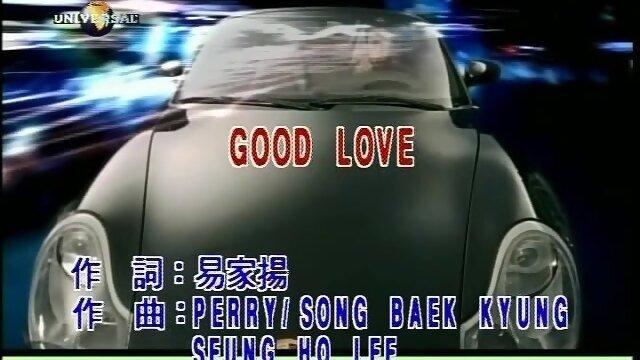 GOOD LOVE - Album Version