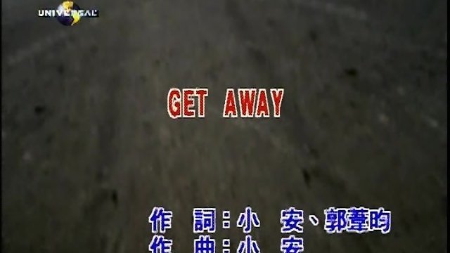 GET AWAY - Album Version