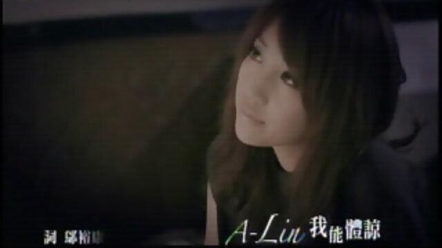 我能體諒 - 電影<非誠勿擾Ⅱ >台灣區中文主題曲