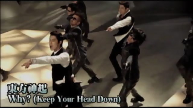 Why? (Keep Your Head Down)(49秒版)