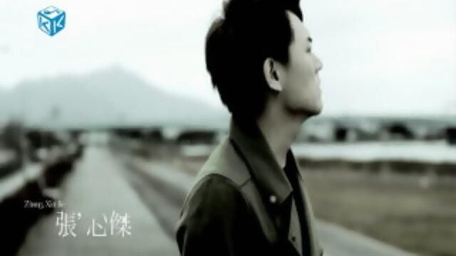 最愛不是我 - 緯來韓劇<夥伴情人> 片頭曲
