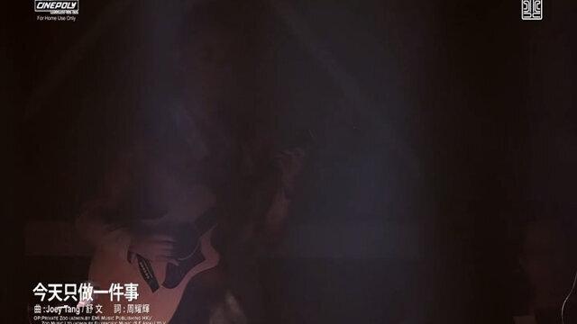 今天只做一件事 - Live In Hong Kong / 2013