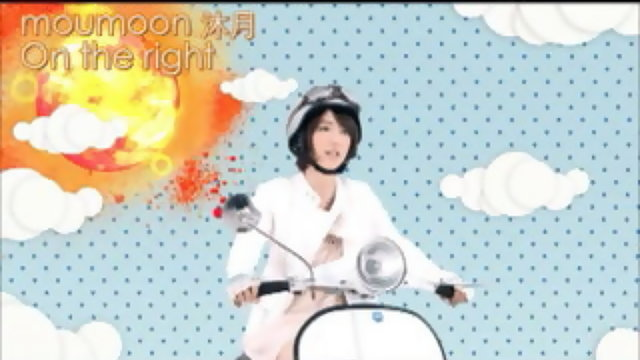 On the right(38秒版)