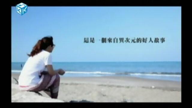 好人 - Album Version