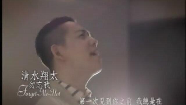Forget-me-not 勿忘我 (翻唱自尾崎豐作品)(120秒版)