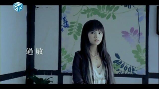 過敏 (Guo Min) - Album Version