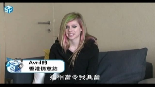 Avril Lavigne新專輯的內心世界