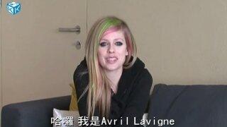 Avril Lavigne給會員的問候