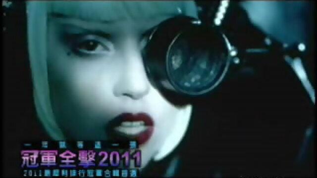 Power Hits 2011 (120秒版)