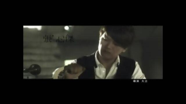 嘲笑 - GTV八大強檔韓劇<春之戀>片尾曲
