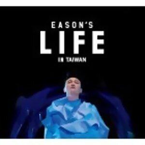 2013 EASON'S LIFE IN TAIPEI