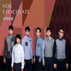 VOX玩聲樂團 12/27 「一起聽」分享歌單