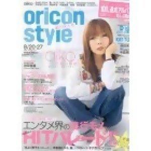 2013年11月ORICON STYLE日本TOP50單曲排行榜