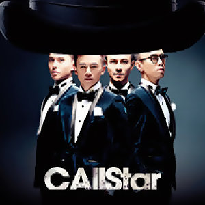 On仔@C AllStar 2014/01/17「一起聽」歌單