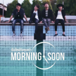 Morning Soon Listen With