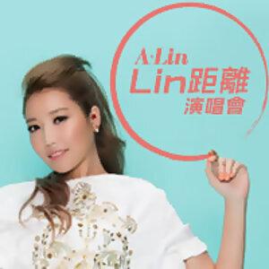 A-Lin 2014/05/02「一起聽」歌單