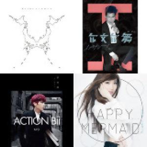 12/22 행복한곡단 畢書盡 (Bii) - Action Bii