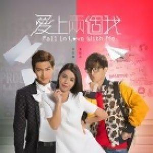 華研音樂台-偶像劇精選歌單