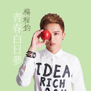 楊程鈞 2014/06/11「一起聽」歌單
